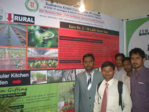 The team of Sudharma during promotion in IITF Kolkata